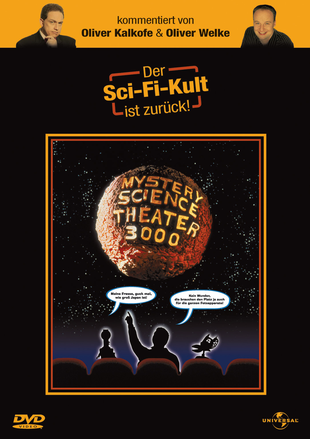 Mystery Science Theater 3000 (2DVD)