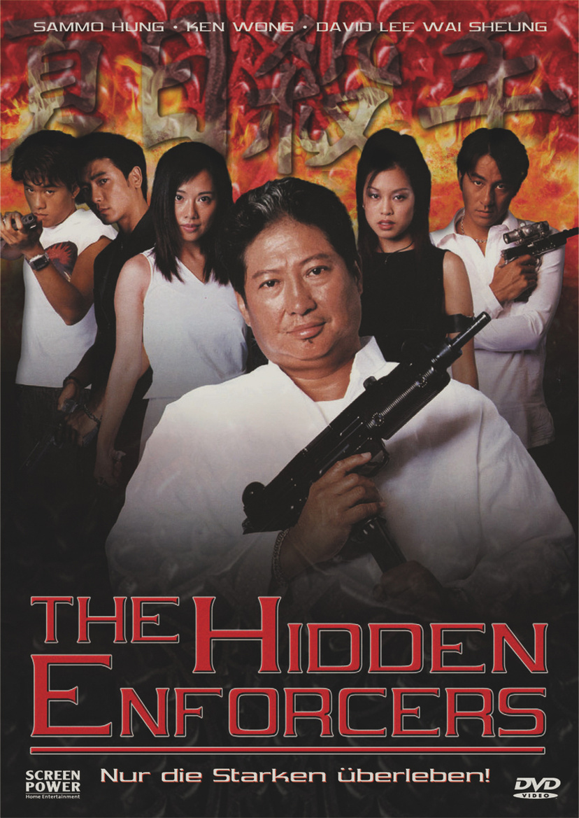 The Hidden Enforcers