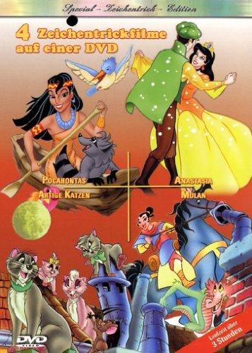 Special Zeichentrick - DVD 3- 4 Zeichentrickfilme auf einer DVD