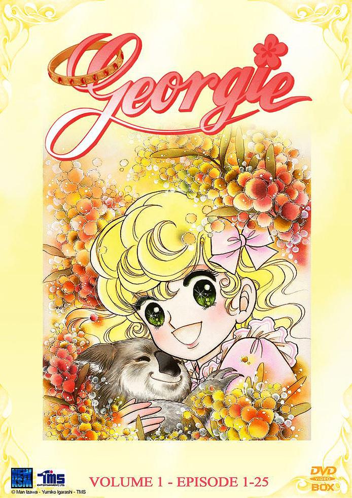Georgie - Box Vol.1 Episoden 01 - 25 (5 DVDs)