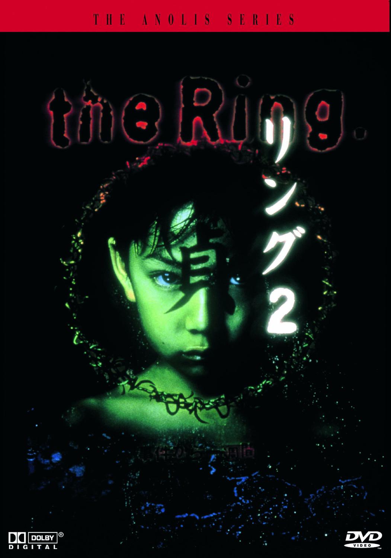 The Ring 2 - Der Videofluch aus Ring breitet sich aus!