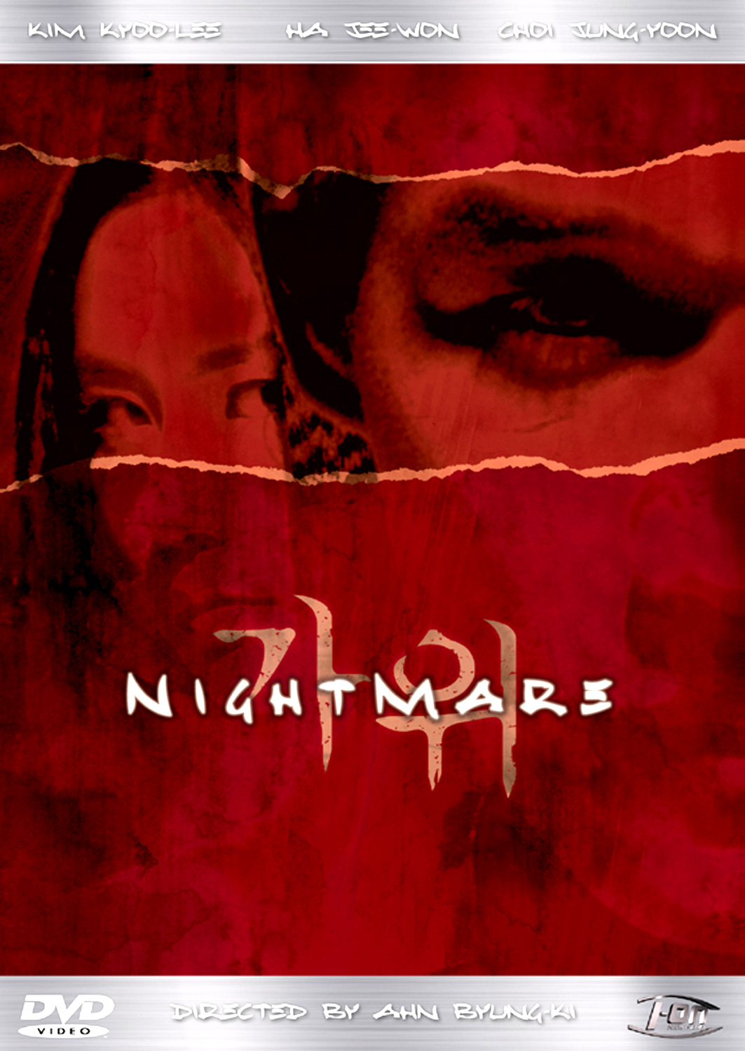 Nightmare - The Horror Game Movie