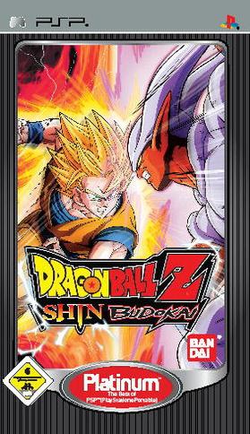 Dragonball Z Shin Budokai [Platinum]