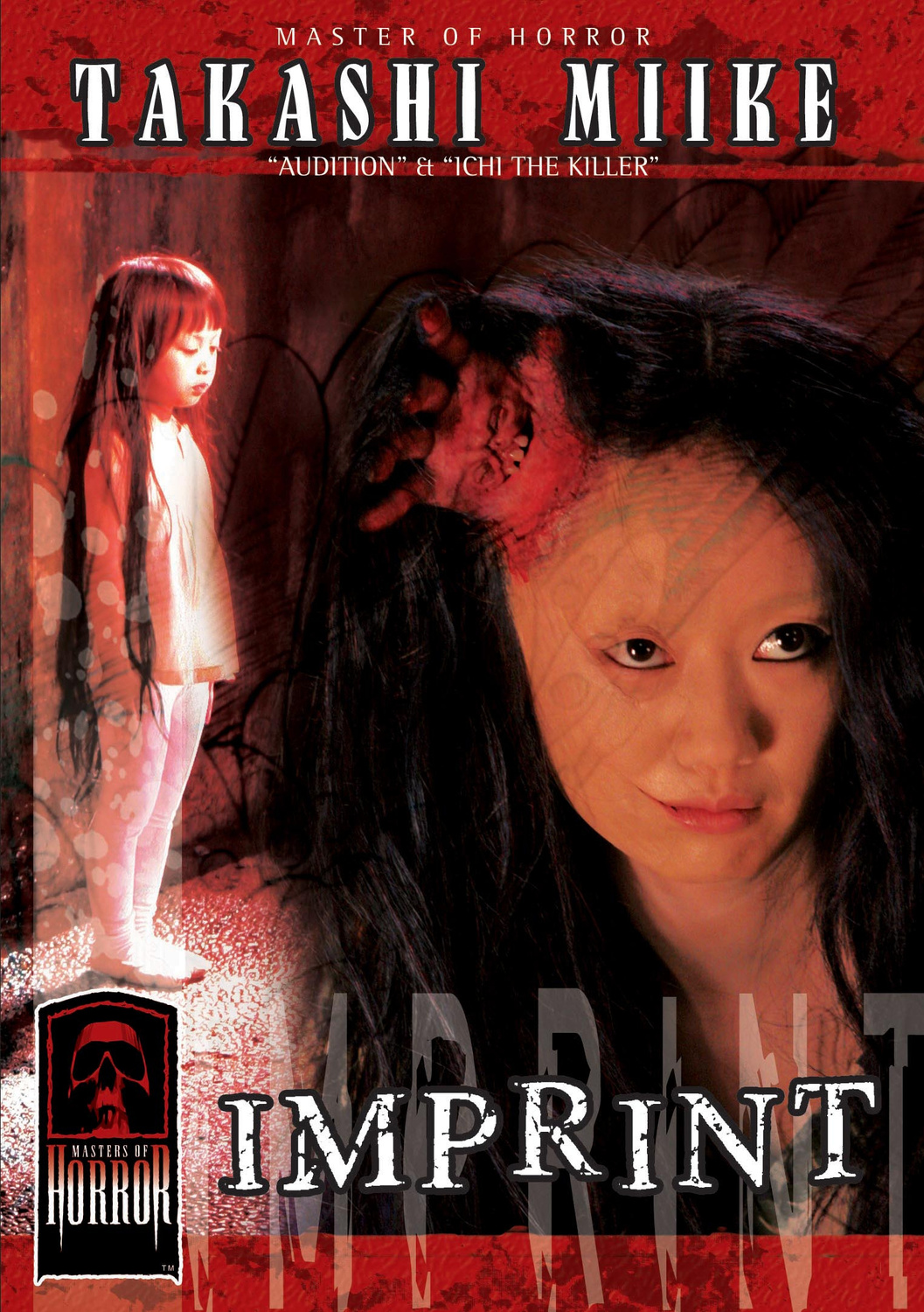 Masters of Horror - Takashi Miike - Imprint