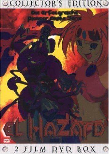 El Hazard 1 Collector´s Edition