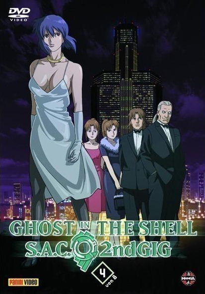 Ghost in the Shell 2nd Gig - 4