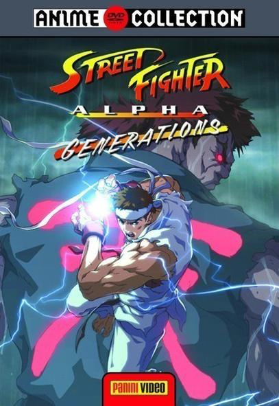 Street Fighter Alpha I: New Generation