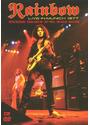 Rainbow - Live in München 1977