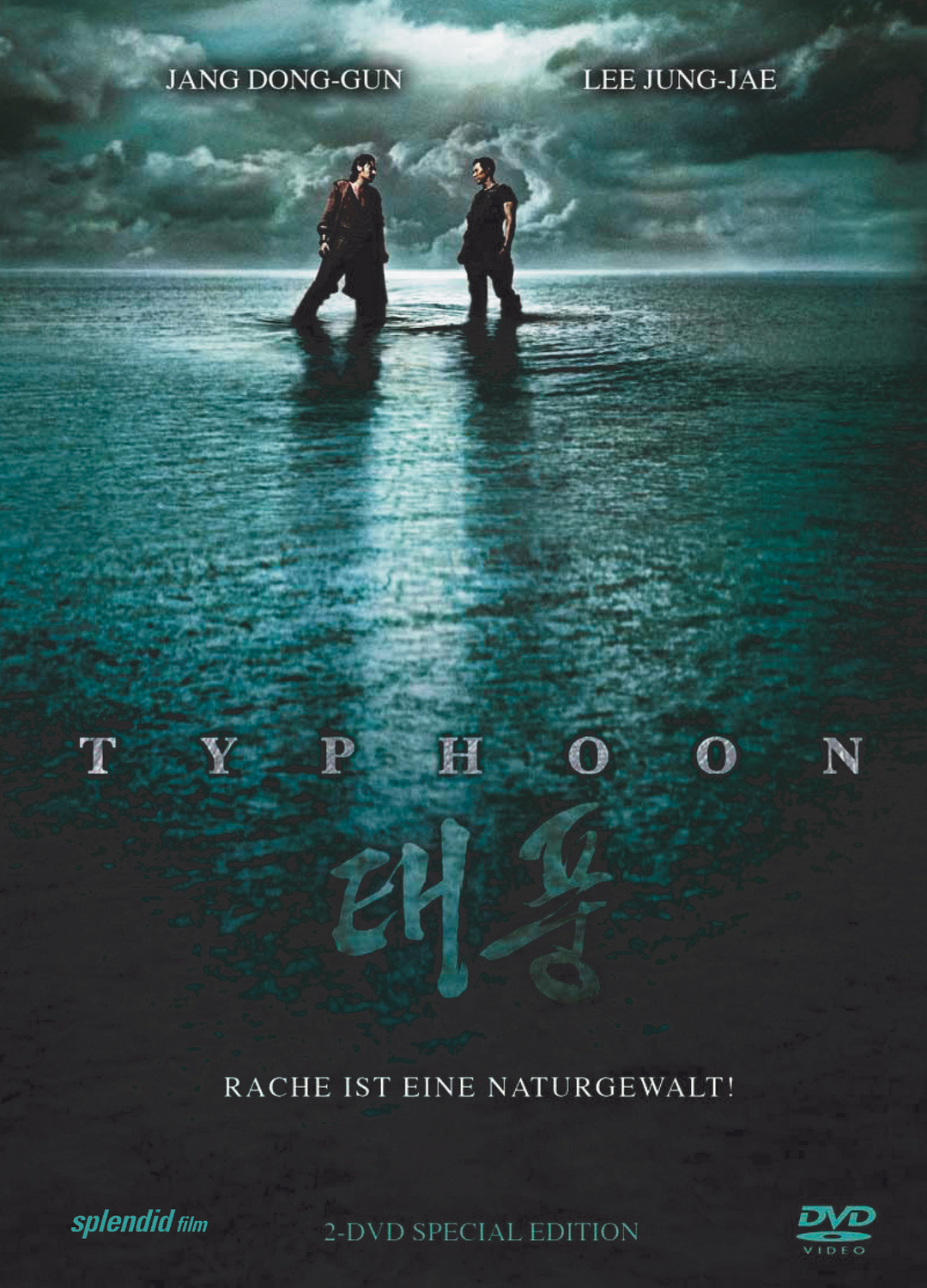Typhoon - Special Ed. (2 DVDs)