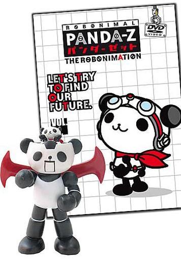 Panda Z Vol. 1 [Limited Edition]