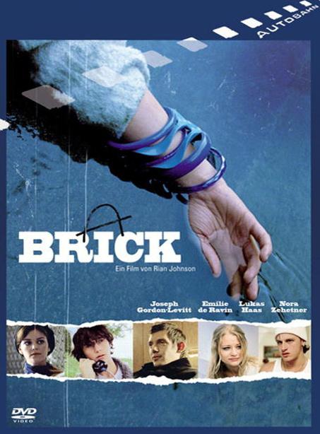 BRICK [Steelbook, Special Edition]
