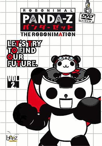 Panda Z Vol.2