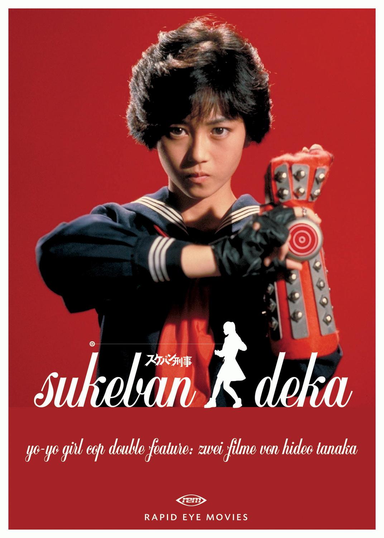 Sukeban Deka - Double Feature (OmU)