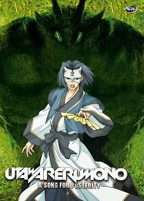 Utawarerumono Heldenlied: Vol. 6 - Schwanengesang