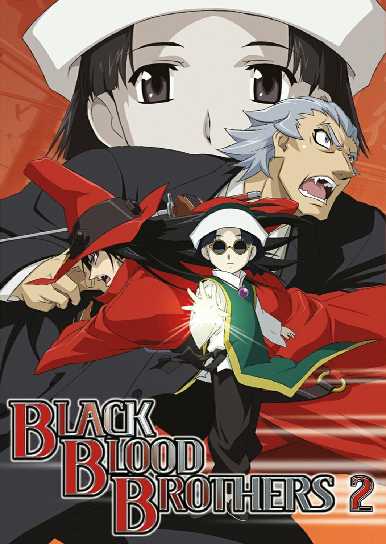 Black Blood Brothers Vol. 2