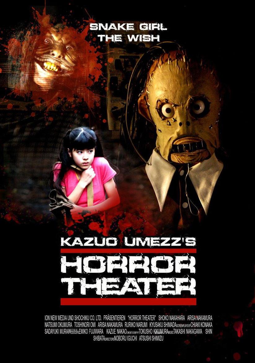 Horror Theater 3: The Wish / Snake Girl
