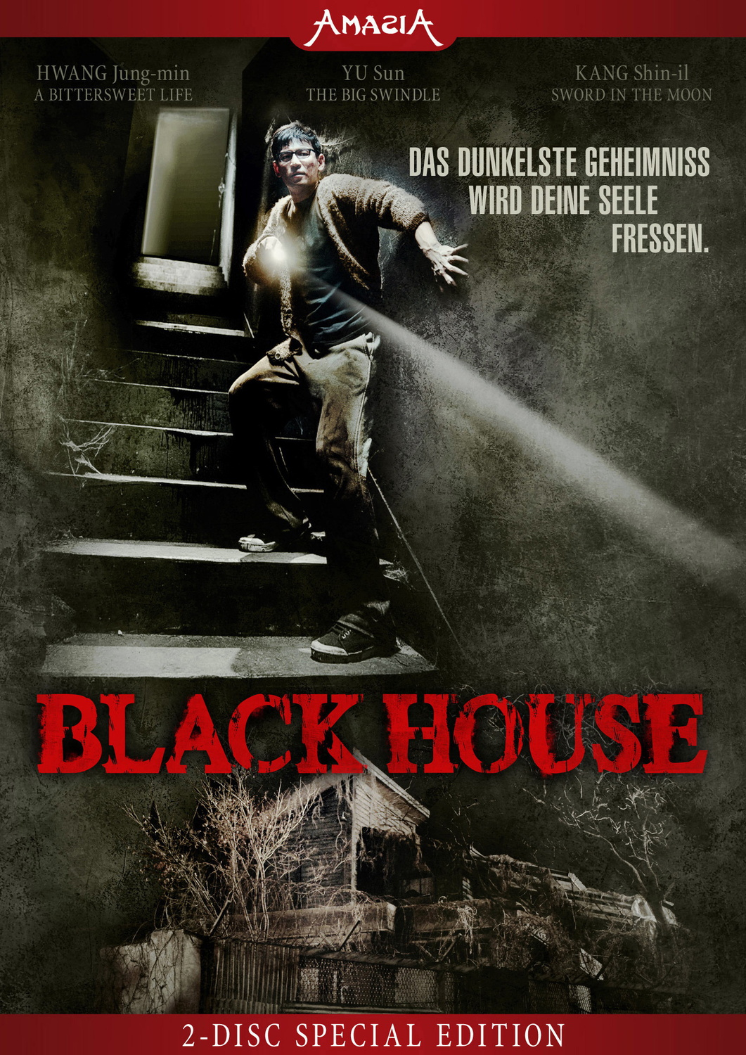 Black House [Special Edition]