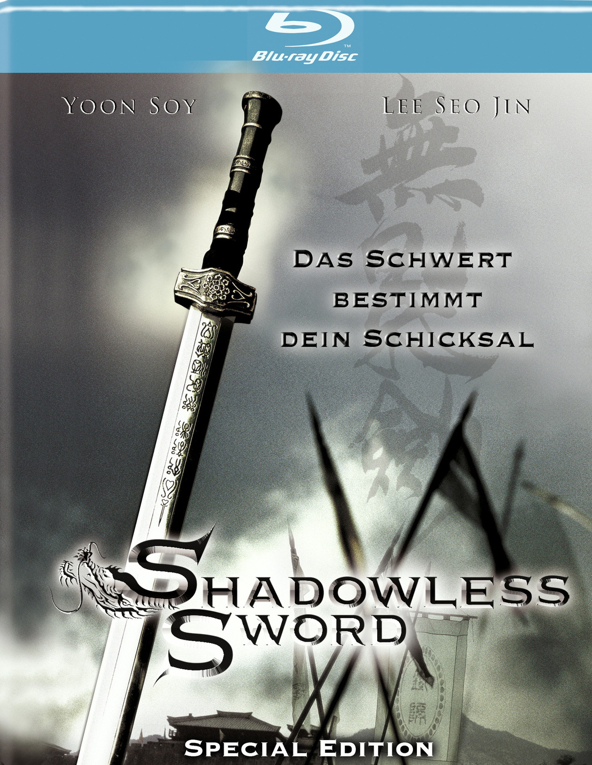Shadowless Sword - Special Edition
