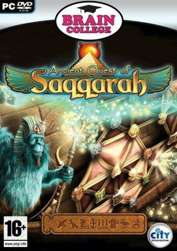 Brain College: Ancient Quest of Saqqarah