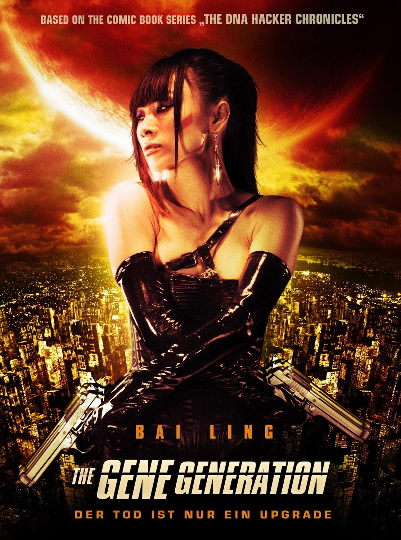 The Gene Generation [Limited Edition, Steelbook]