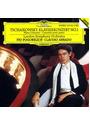 Ivo Pogorelich - Klavierkonzert 1