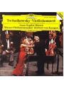 Anne-Sophie Mutter - Violinkonzert D-Dur