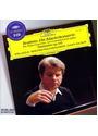 Emils Gilels - The Originals - Brahms