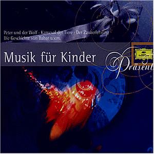 Wiemann - Präsent - Musik für Kinder