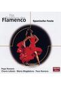 Romero - Die Tradition des Flamenco/Spanische Feste