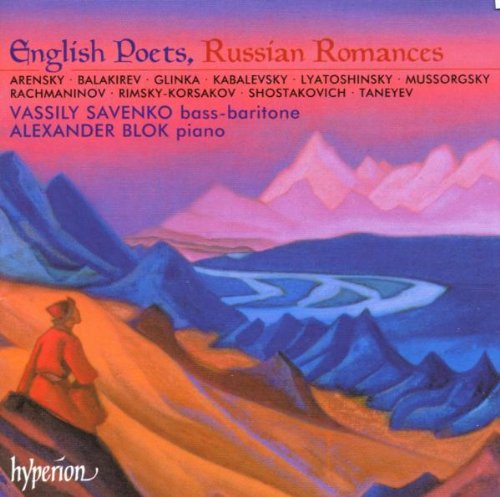 Vassily Savenko - English Poets,Russian Romances