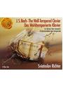 Svjatoslav Richter - Das Wohltemperierte Klavier
