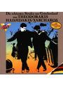 Ensemble Tasos Karakatsanis - Die Schönsten Sirtakis aus Griechenland