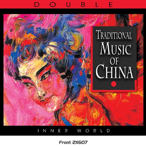 Various - The Music of China