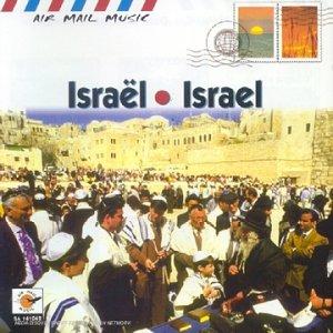 Various - Israel