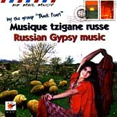Various - Russian Gypsy Music