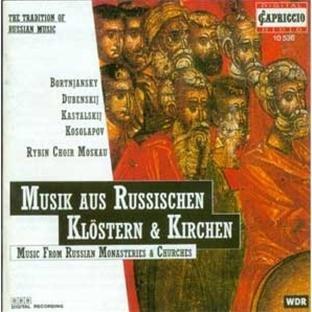 Moskau Rybin-Chor - Musik aus Russischen Klöstern
