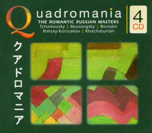 Simonov,Rpo,Schmidt Rpo - The Romantic Russian ...