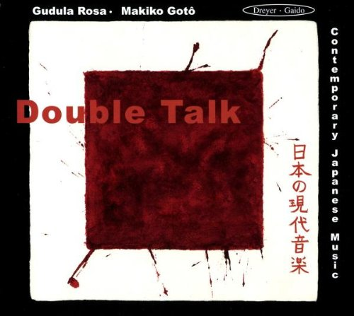 Rosa - Double Talk - Zeitgenössische japanische...