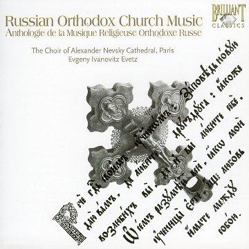 Various - Russian Orthodox Church Music