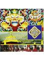 Mönche des Sherab Ling Kloster - Geistliche Tibetische Gesänge