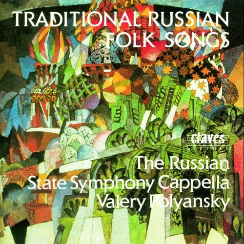 Valery Polyansky - Traditional Russian Folk Songs