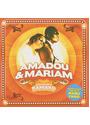 Amadou & Mariam - Dimanche a Bamako