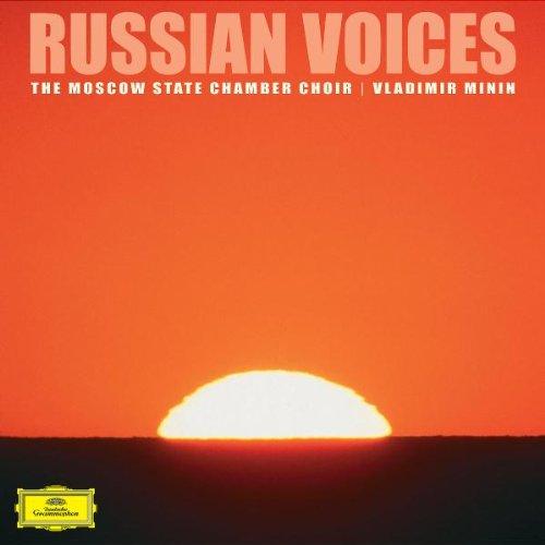 Minin - Russian Voices