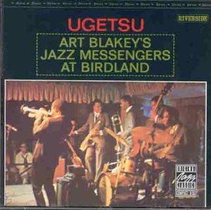 Art & Jazz Messengers Blakey - Ugetsu