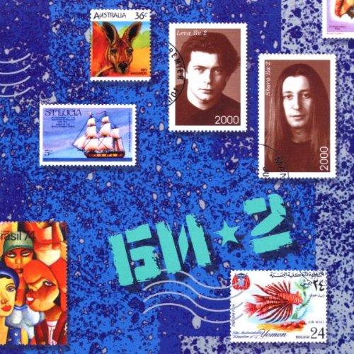 B2 - B2
