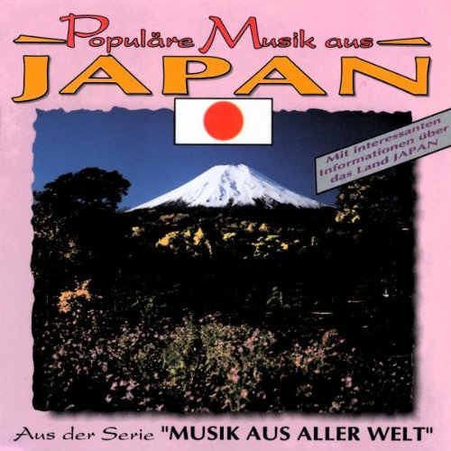 Akiko Kanazawa - Populäre Musik aus Japan