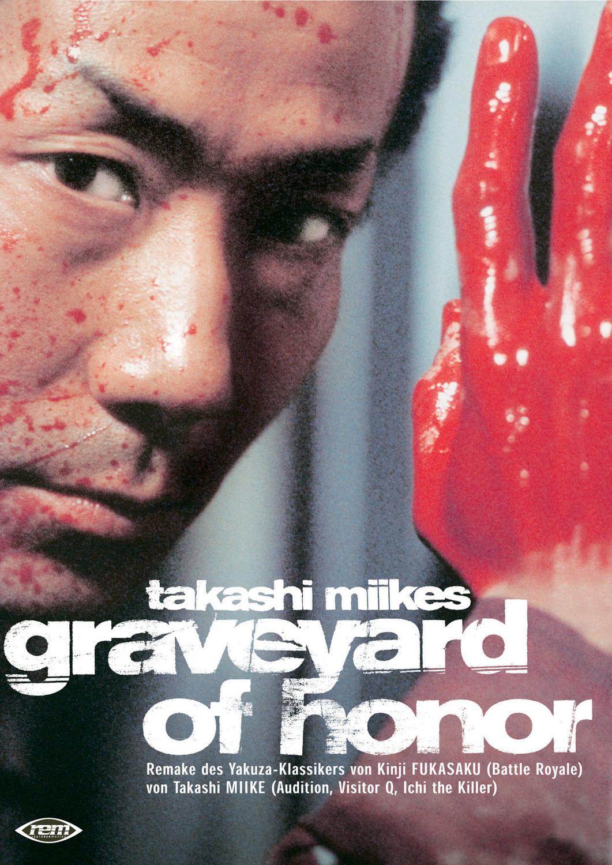 Graveyard of Honor - Takashi miike