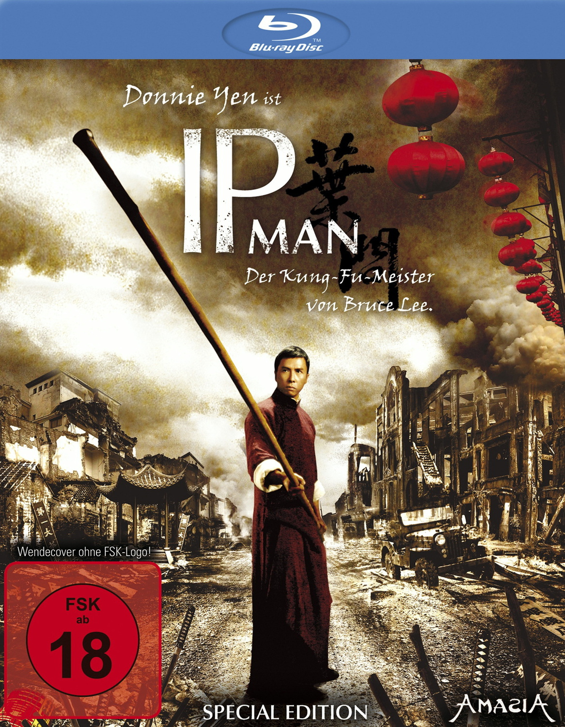 IP MAN [Special Edition]