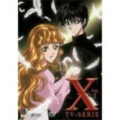 X - TV-Serie: Vol. 1 - Episoden 01-04