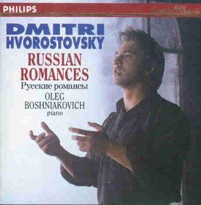 Dimitri Hvorostovsky - Russian Romances